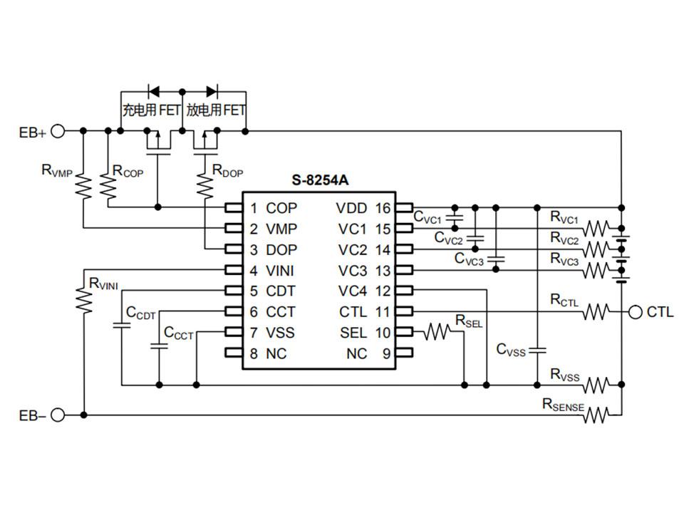 3串8A动力电池保护板方案