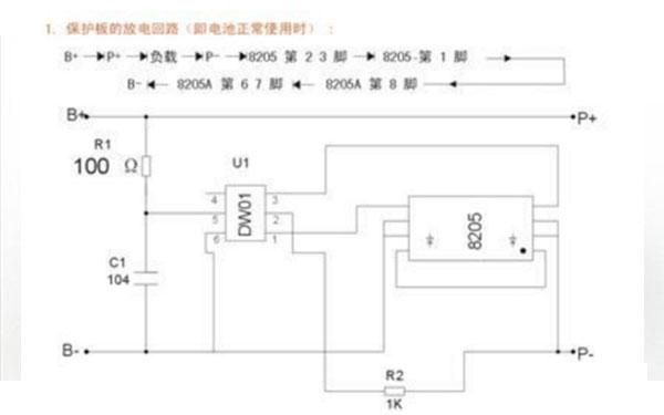 12v锂电池保护板电路图以及过放过充短路保护详解