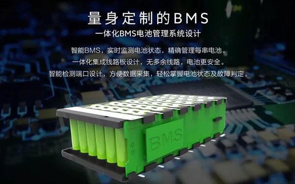 锂电池为何要BMS?BMS是什么?