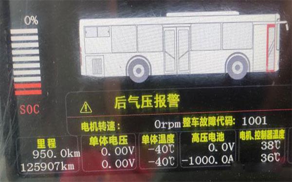 故障案例:某新能源公交车BMS CAN通讯故障